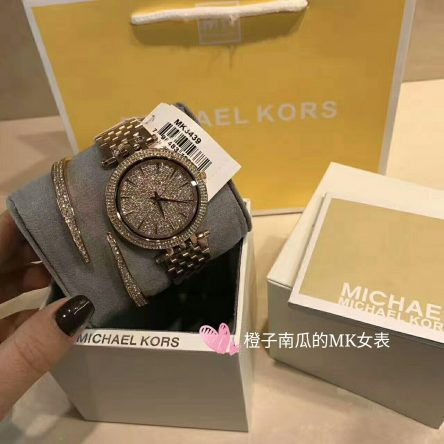MICHAEL KORS WITH ONE BRACELET
